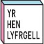 Yr Hen Lyfrgell